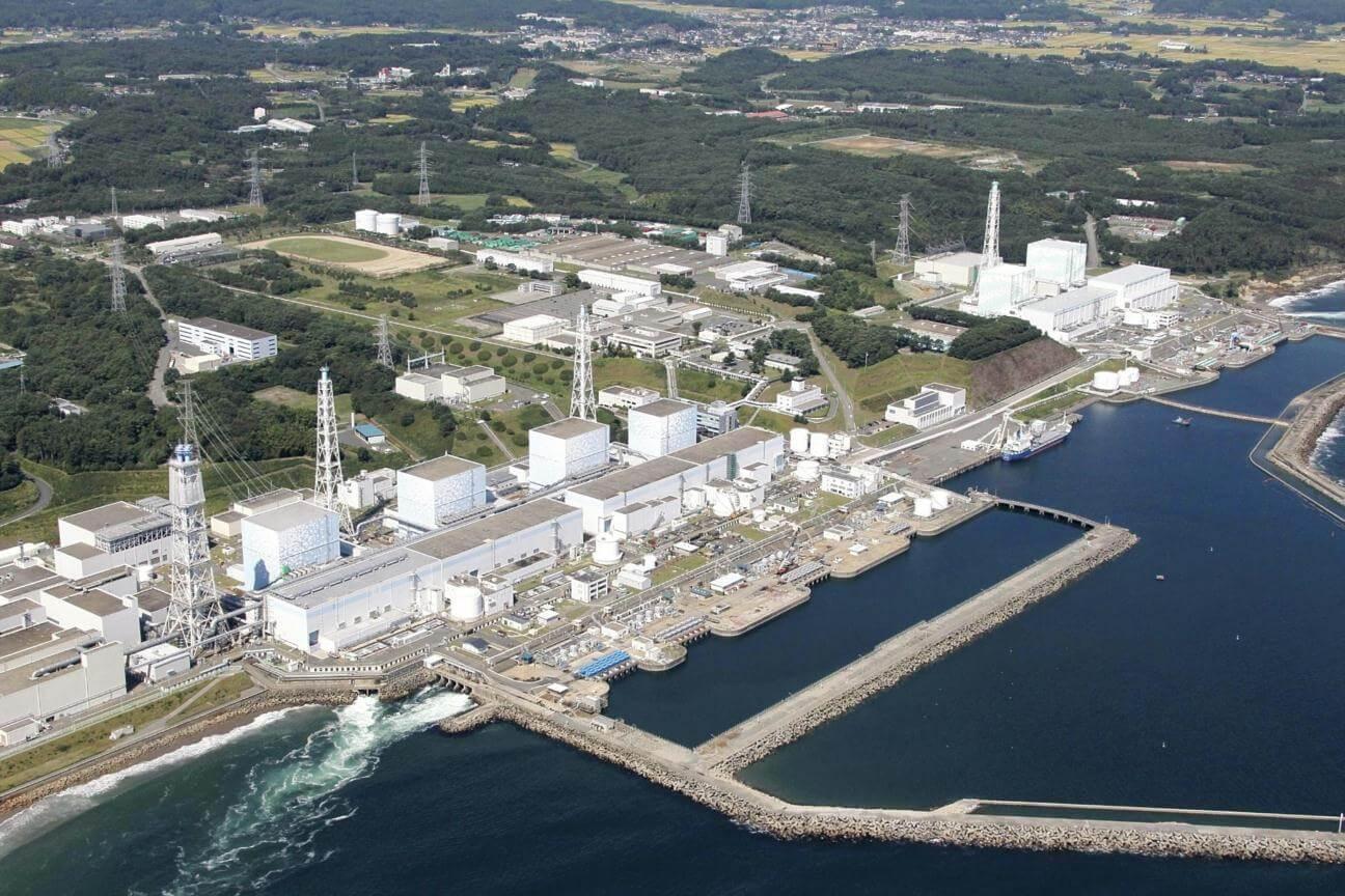 picture of Fukushima plant