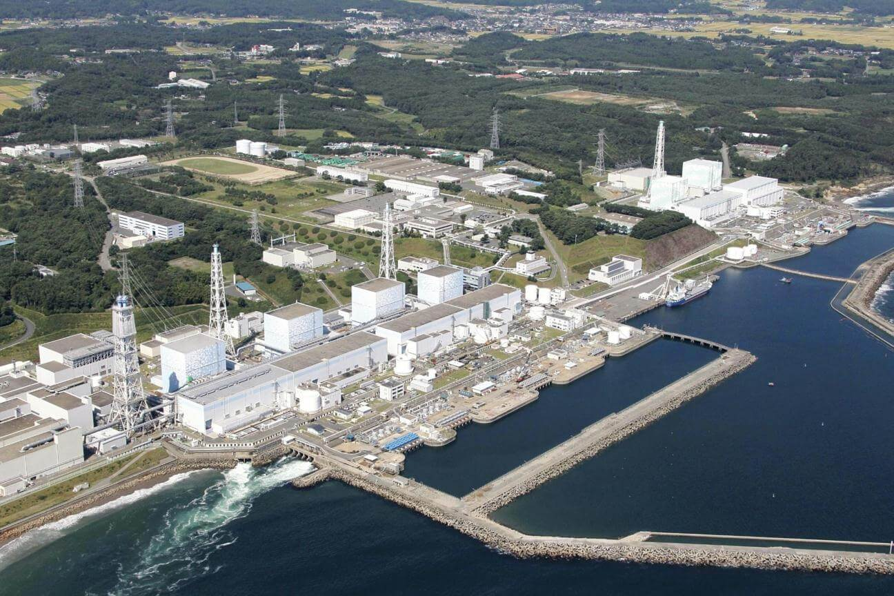 picture of Fukushima plant