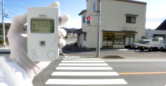 picture of Fukushima street